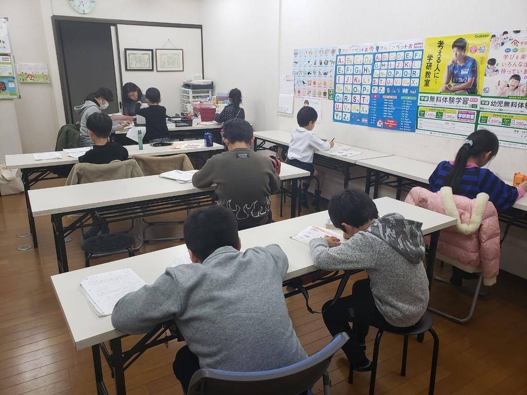 教室 学研